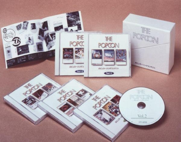 69年に「作曲コンクール」とした始まり、86年まで続いたヤマハの「ポプコン」が生んだ多くのヒット曲を集めた「ザ・ポプコン」
