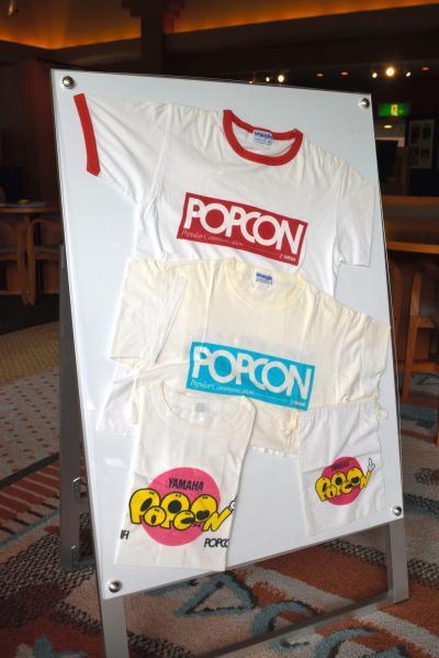 ポプコンのTシャツ=静岡県掛川市のつま恋