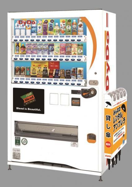 「レンタルアンブレラBOX」つきの自販機
