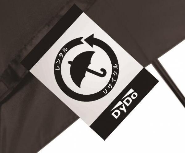 忘れ物を再利用した「リサイクル傘」。ダイドーのロゴなどがついている