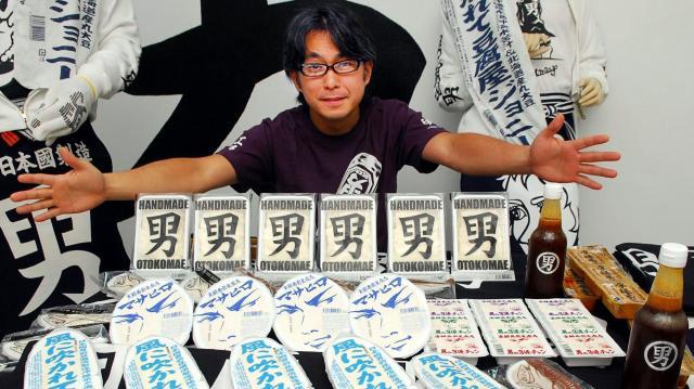 ユニークな豆腐を開発する「男前豆腐店」