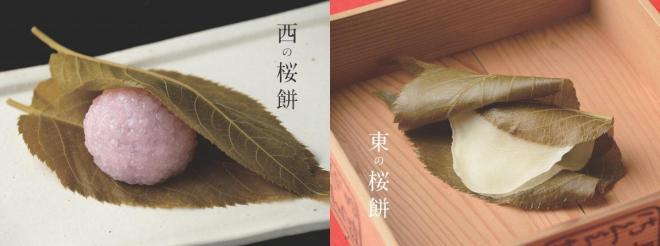 東西の桜餅を比較