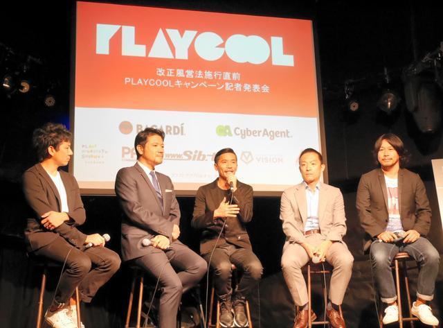 改正風営法について話し合うZeebraさん(中央)や長谷部健・渋谷区長(右から2人目)、別所哲也さん(左から2人目)ら=22日、東京・渋谷のクラブ