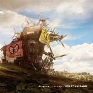 YEN TOWN BANDの20年ぶりの新作アルバム「diverse journey」