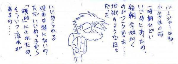 4コマ漫画「生きろ!死ぬな!生きろ!」(1)
