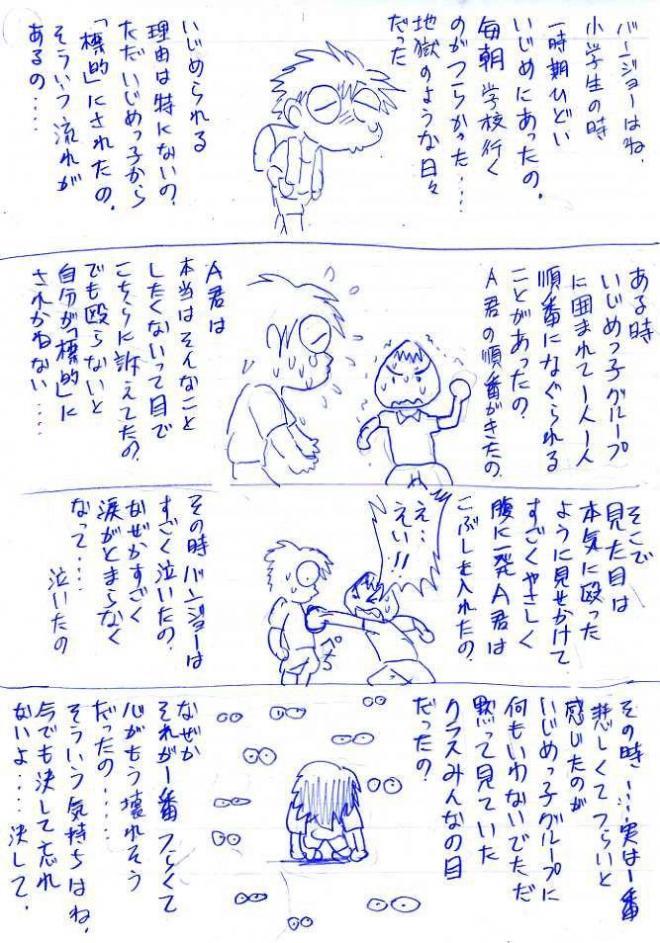 4コマ漫画「生きろ!死ぬな!生きろ!」