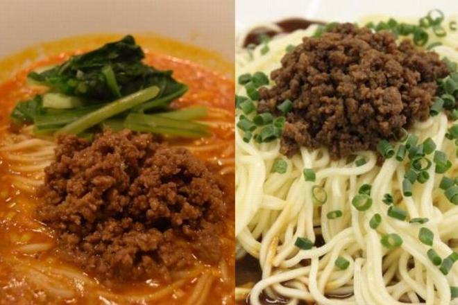 左が日本でなじみのある「汁あり」担々麺、右は本場の「汁なし」担々麺