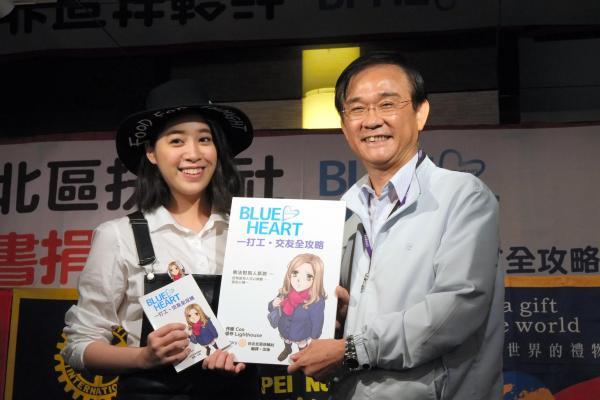 子どもの性を守るための啓発漫画「ブルー・ハート」は翻訳され台湾にも贈られた。寄贈を受けた台北市の湯志民・教育局長(右)=2015年10月27日、台北、鵜飼啓撮影