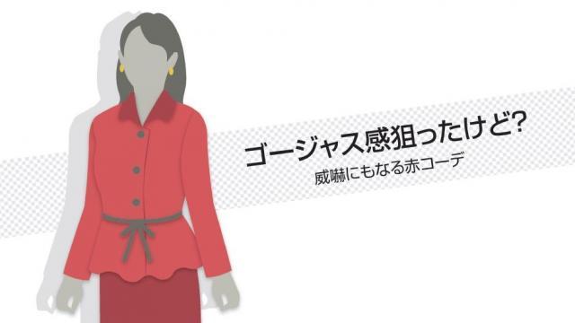 議員ファッションあるある。ド派手な原色のスーツ=グラフィック・宗田真悠