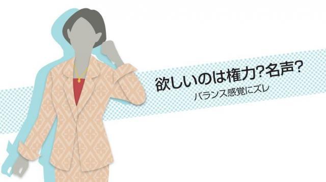 議員ファッションあるある。じゅうたんのような、奇抜な柄のスーツ=グラフィック・宗田真悠