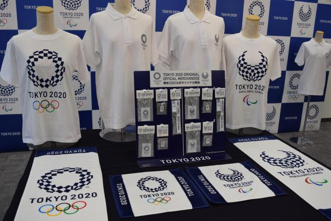 2020年東京五輪・パラリンピックのエンブレムをあしらった公式オリジナル商品