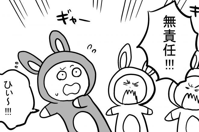 「選ぶ」ということは…〝30秒で泣ける〟漫画作者が描く18歳選挙権=漫画は吉谷光平さん作