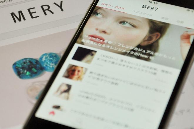 MERYの画面。毎日200本以上の記事が更新されている