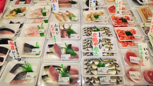 新鮮な魚が並ぶ「フーリオ水産」