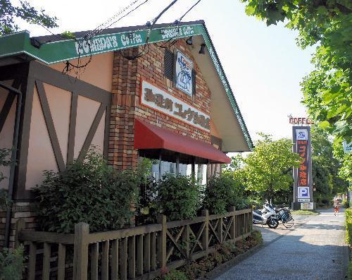 コメダが首都圏1号店として2003年に開いた横浜江田店=横浜市青葉区