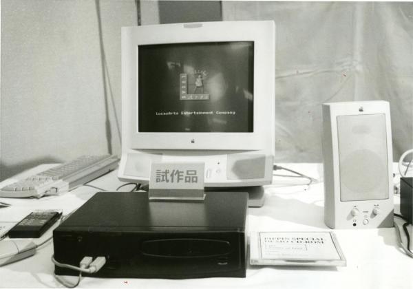 アップルの新規格を使ったテレビゲーム・プレーヤーの試作品「ピピン」=1994年12月