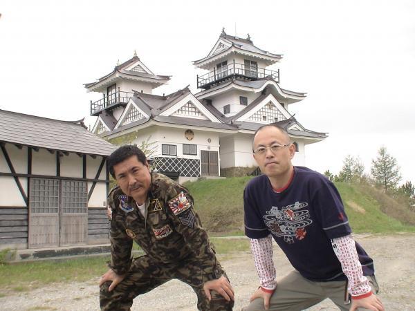 羽柴誠三秀吉さんの自宅を訪問した大川総裁