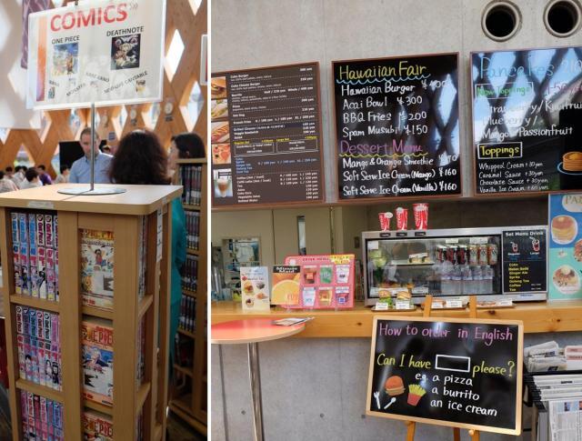 (左)英語の漫画がずらりと並ぶ棚(右)カフェのメニューも英語表記=近畿大学の英語村