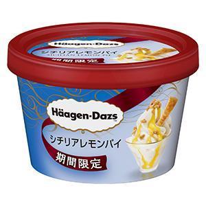 【期間限定商品】シチリアレモンパイ