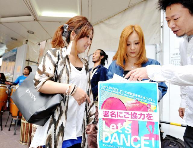 風営法のダンス営業規制撤廃を求め、署名活動する若者たち=2012年5月29日
