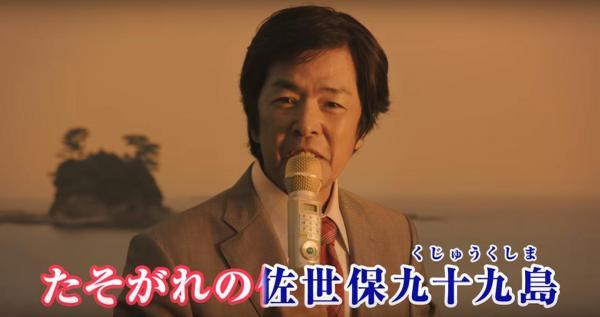 高田明さんが出演している「九十九島パールシーリゾート」のCM