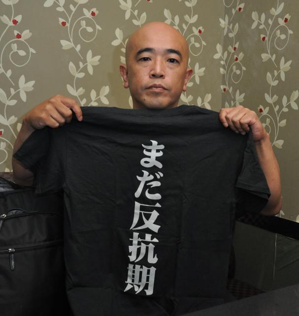 選挙戦で使ったTシャツ「まだ反抗期」