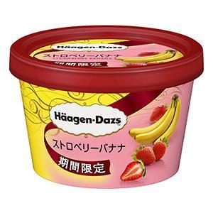 【期間限定商品】ストロベリーバナナ