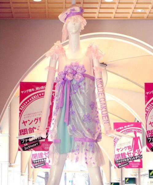2011年、名鉄百貨店×名古屋モード学園 <さくら>ナナちゃん