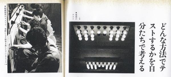 (左)配線器具のテストで実際に5000回抜き差ししているところ (右)電球のテスト