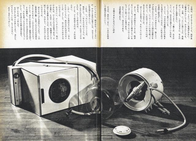 横倒しにした食器洗い機の写真で、メーカーを批判した