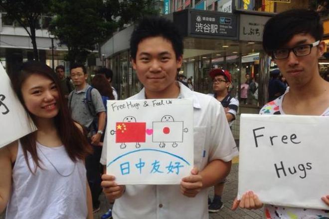 フリーハグの初期の活動=2014年7月、渋谷