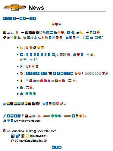 自動車大手ゼネラル・モーターズ(GM)が昨年6月に出した絵文字だらけのプレスリリース=GM提供