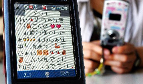 日本発の絵文字