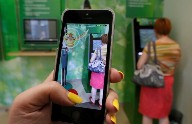 ロシア・シベリアでは、ATM付近に「ポケモンGO」のモンスターが…=2016年7月20日