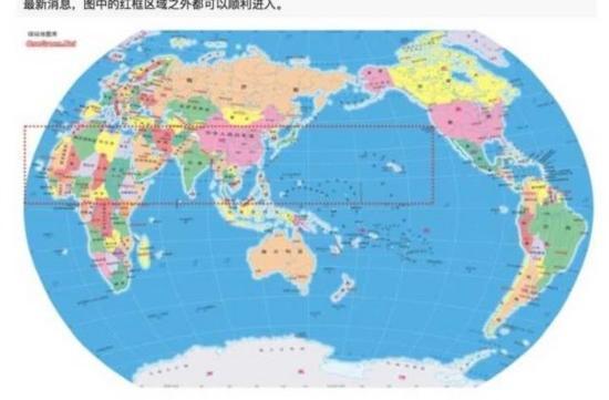 中国のネットユーザーの間で出回っている世界実。赤い枠内は「閉鎖地域」を示している