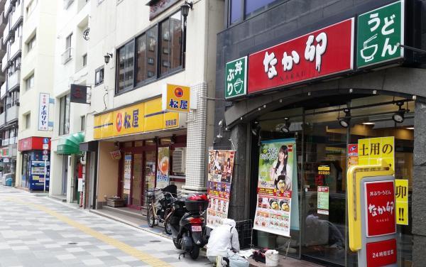 なか卯、松屋と並んで、丼太郎の店がある。