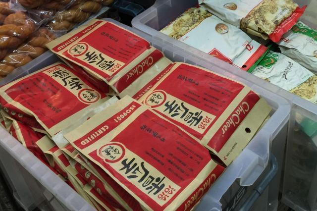 上野の中華物産店で売られているひまわりの種