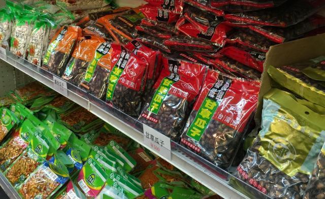 上野の中華物産店で販売されている各種の種