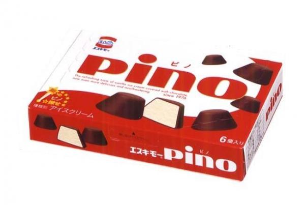 2005年ピノ
