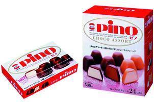 1992年ピノ(シングル&マルチ)