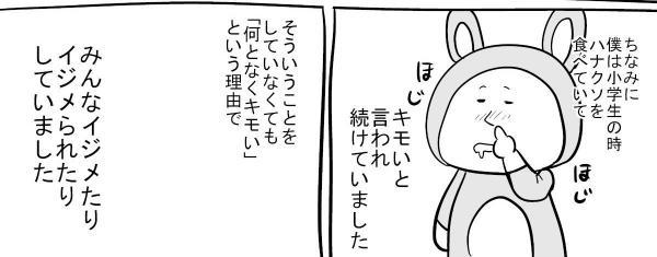 「道徳」(4)