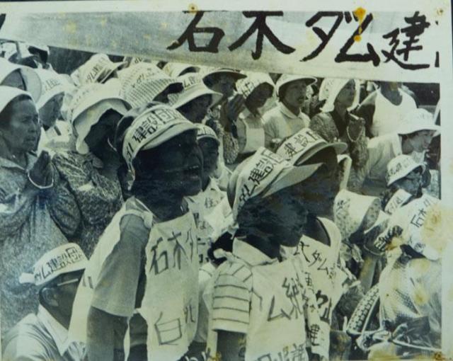 1982年に機動隊が投入された強制測量時の写真。中央右側の少年が、現在は4児の父親になっている松本好央さん
