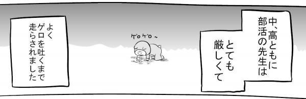 「人を怒る」(3)