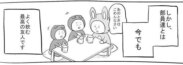 「人を怒る」(2)