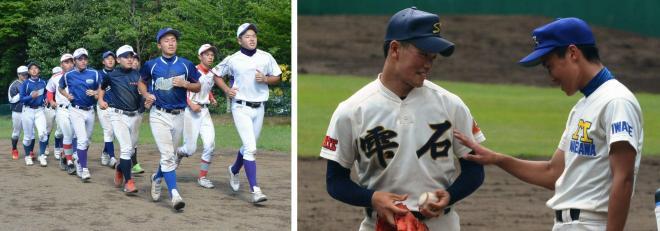 (左)5校連合の練習風景 (右)岩手大会での初戦。5校連合の伊藤晋(前沢高校)から石井(雫石高校)へと、マウンドが託された