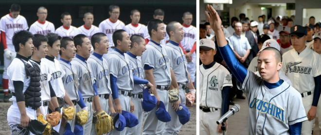 (左)初戦に勝って、奥尻の校歌を歌う「奥尻・福島商」の選手たち(右)開会式で選手宣誓をする伊藤優陽主将