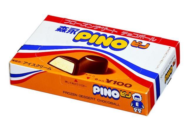1976年に発売された初代「ピノ」のパッケージ