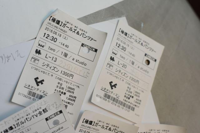 館内の専用コーナーに貼られたガルパンのチケット。「22回目」の鑑賞を記すファンまで=東京都立川市曙町2丁目