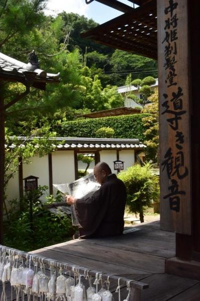【読者投稿】當麻寺中之坊長老様の新聞を読む姿がかっこよいです。 #かっこよく新聞読む