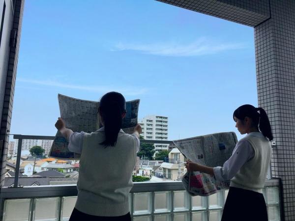 青空とともに #かっこよく新聞読む